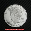 ピースダラー1ドル銀貨1928年プルーフ(レプリカコイン)