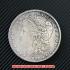 モルガン1ドル銀貨1899年(レプリカコイン)の画像1
