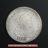 ドレイプト・バスト・ヘラルディック・イーグル銀貨1802年(レプリカコイン)の画像1