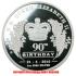 女王エリザベス2世生誕90周年 1ポンド銀貨(レプリカコイン)の画像1