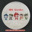 レプリカコイン☆北京オリンピック記念メダル(2)
