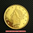 リバティヘッド・ダブルイーグル20ドル金貨1870年(レプリカコイン)