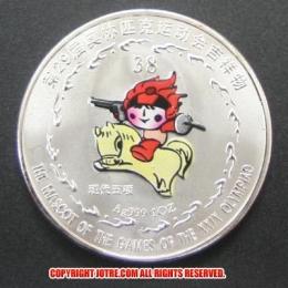 レプリカコイン☆北京オリンピック記念メダル 近代五種