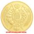 復刻版 近代銭 明治十年銘 旧二十圓 金貨 艶消し仕上げの画像2