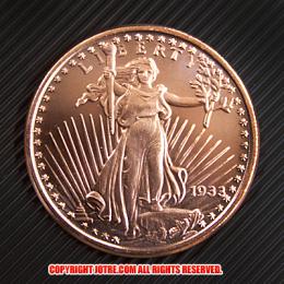 セントガーデン コッパーコイン 銅貨(レプリカ)