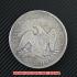 シーテッド・リバティ・ダラー1870年銀貨(レプリカコイン)の画像2