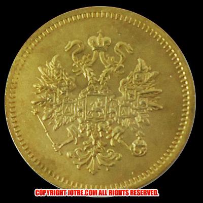 1876年 ロシア ダブルヘッドイーグル 25ルーブル金貨(レプリカコイン ...
