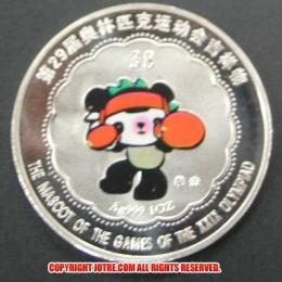 レプリカコイン☆北京オリンピック記念メダル ボクシング