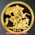 イギリス ソブリン金貨 1914年(レプリカコイン)の画像2