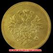 1876年 ロシア ダブルヘッドイーグル 25ルーブル金貨(レプリカコイン)