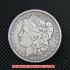 モルガン1ドル銀貨1892年(レプリカコイン)の画像1