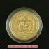 クルーガーランド金貨(レプリカコイン)の画像3