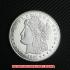 モルガン1ドル銀貨1882年プルーフ(レプリカコイン)の画像1