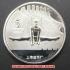レプリカコイン☆北京オリンピック記念メダル トランポリンの画像2