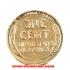 金鍍金 1セントコインの画像2