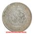明治27年1円銀貨(レプリカコイン)の画像1