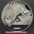 レプリカコイン☆北京オリンピック記念メダル 重量上げの画像2