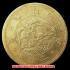 明治3年旧20円金貨(レプリカコイン)の画像1