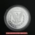 モルガン1ドル銀貨1889年プルーフ(レプリカコイン)の画像3