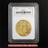 セントガーデン イーグル金貨1927年 Jotreオリジナルコレクションケース付き(レプリカコイン)の画像1