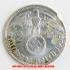 アウトレット品★本物★ナチスドイツ銀貨reichsmark2ライヒスマルクコイン1937Dの画像1