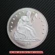 シーテッド・リバティ・ダラー銀貨1859年プルーフ(レプリカコイン)