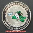レプリカコイン☆北京オリンピック記念メダル バレーボール