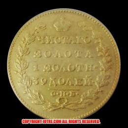 1817年 ロシア5ルーブル金貨(レプリカコイン)