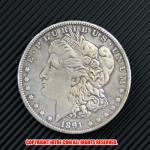 モルガン1ドル銀貨1891年(レプリカコイン)