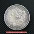 モルガン1ドル銀貨1895年(レプリカコイン)の画像1