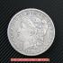 モルガン1ドル銀貨1886年(レプリカコイン)の画像1