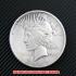 ピースダラー1ドル銀貨1921年(レプリカコイン)の画像1