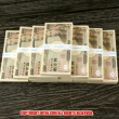 ダミー札束10束(※一万円札はつきません)セット:販売