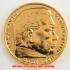 本物☆ナチスドイツ銀貨reichsmark2ライヒスマルクコイン(金貨風)金メッキ加工済み 通貨の画像2