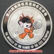 レプリカコイン☆北京オリンピック記念メダル テニス
