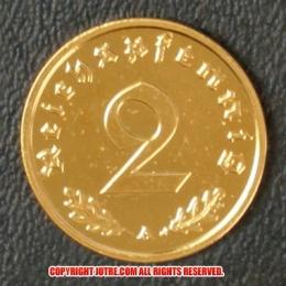 本物☆ナチスドイツ銀貨reichsreich2ライヒスペニヒコイン(金貨風)金メッキ加工済み通貨