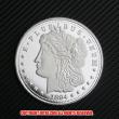 モルガン1ドル銀貨1894年プルーフ(レプリカコイン)