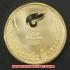 レプリカコイン北京オリンピック記念金貨の画像1