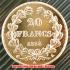 1835年 ルイ・フィリップ 20フラン金貨(レプリカコイン)の画像2