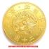 復刻版 近代銭 明治十年銘 旧二十圓 金貨 プルーフ調仕上げ レプリカの画像1