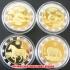 干支十二支中国コイン12枚セットの画像2