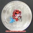 レプリカコイン☆北京オリンピック記念メダル トライアスロン