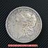 モルガン1ドル銀貨1891年(レプリカコイン)の画像1