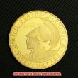 サンフランシスコ万国博覧会記念50ドル金貨(レプリカコイン)