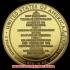 第3代大統領トーマスジェファーソン10ドル金貨(レプリカコイン)の画像2