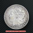 モルガン1ドル銀貨1882年(レプリカコイン)