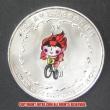 レプリカコイン☆北京オリンピック記念メダル 自転車BMX