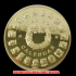 アステカ族 マヤ暦ゴールドコイン(メッキ)の画像2