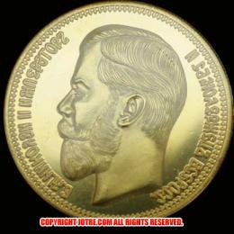 ロシア金貨ニコライ2世50ロシア・ルーブル(レプリカコイン)
