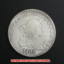 ドレイプト・バスト・ヘラルディック・イーグル銀貨1802年(レプリカコイン)